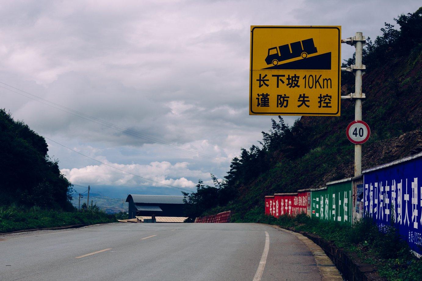 Yunnan rowerem